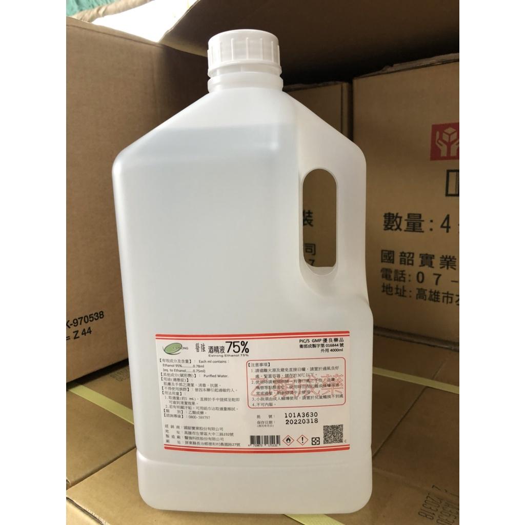 (快速出貨) (乙類成藥)  (超商取限一桶)  75%酒精  醫強  4L
