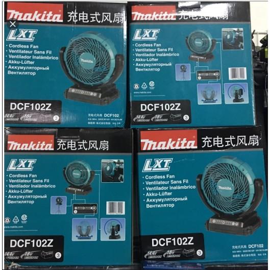 2020全新原廠 牧田Makita DCF102 充電式電風扇18V 14.4V 插電 鋰電池兩用左右上下擺頭