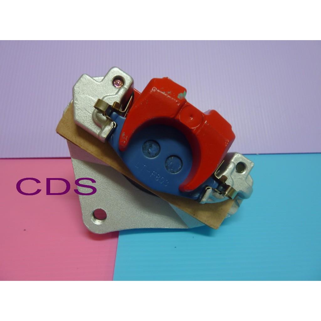 CDS (全新)機車煞車卡鉗 山葉 勁風光(化油)-125(單缸) 原廠型卡鉗