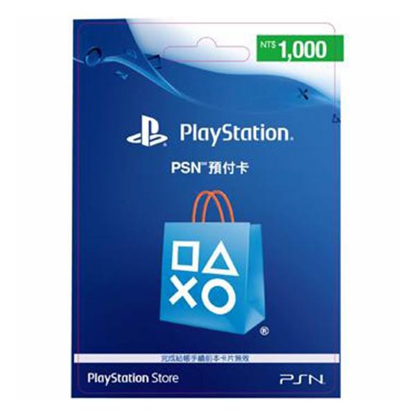 PlayStation PSN 台灣版 點數卡 1000點 (限PSN台灣帳號使用)