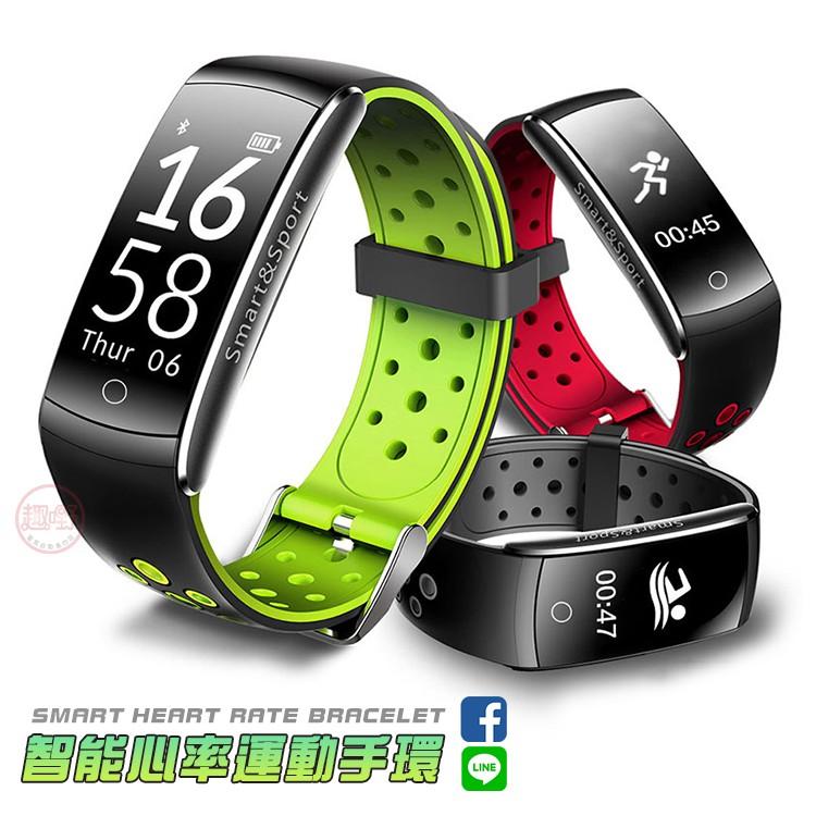 [趣嘢]Q8智慧手環 心率監控 游泳防水  支援LINE FB 運動手環 智慧手錶