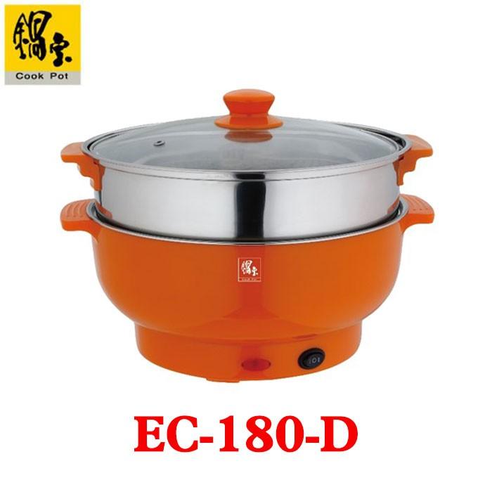 【CookPot 鍋寶】1.8公升 多功能料理鍋 EC-180-D