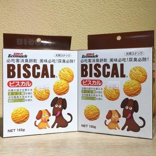 [Lumi來促銷]日本必吃客消臭餅乾/ 犬用餅乾/ 狗狗點心/ Biscal/ 300g/ 300克 臺北市