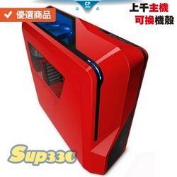 AMD R9 3900X【12核 24緒】 技嘉 Radeon RX5500 XT 0K1 SSD 電腦主機 電競主機