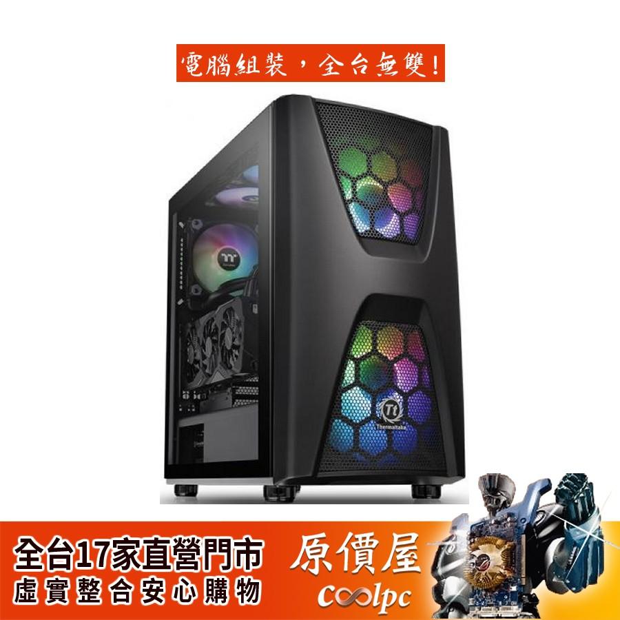 Thermaltake曜越 Commander C34 TG ARGB 黑/CPU高18/ATX/機殼/原價屋