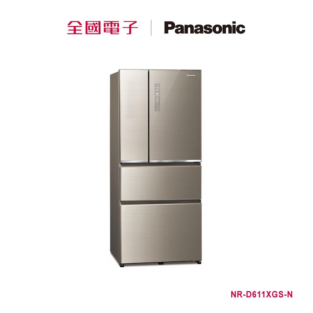 Panasonic國際牌 610L四門玻璃變頻冰箱(金色)NR-D611XGS-N【全國電子】