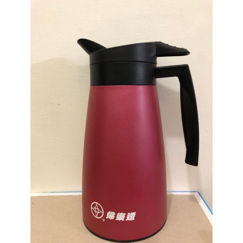 《全新》婦樂透 典雅高真空多功能壺 保溫壺 熱水瓶