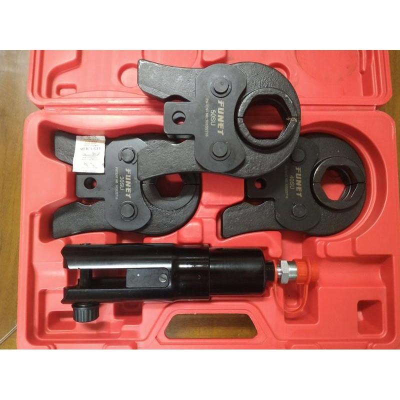 【泵浦五金】油壓工具~全新不鏽鋼管壓接頭壓著工具~水管壓接 (1-1/4吋~2吋) 模具