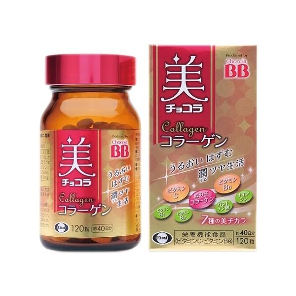 俏正美 chocola BB 膠原錠 120錠【躍獅連鎖藥局】