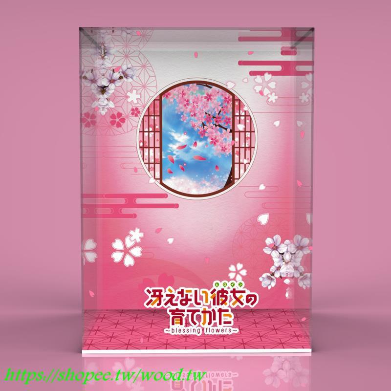 熱銷『LED展示盒:Aniplex路人女主的養成方法 加藤惠 和服 亞克力展示盒』wood.tw