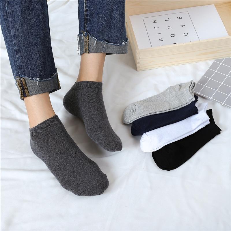 短襪 男襪 純色 透氣 船襪 休閒 襪子 素色 簡約 運動襪