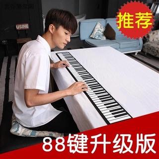 促銷優惠【現貨熱賣】 手卷鋼琴 手卷鋼琴88鍵加厚專業版隨身MIDI鍵盤成人學生初學者便攜電子鋼琴