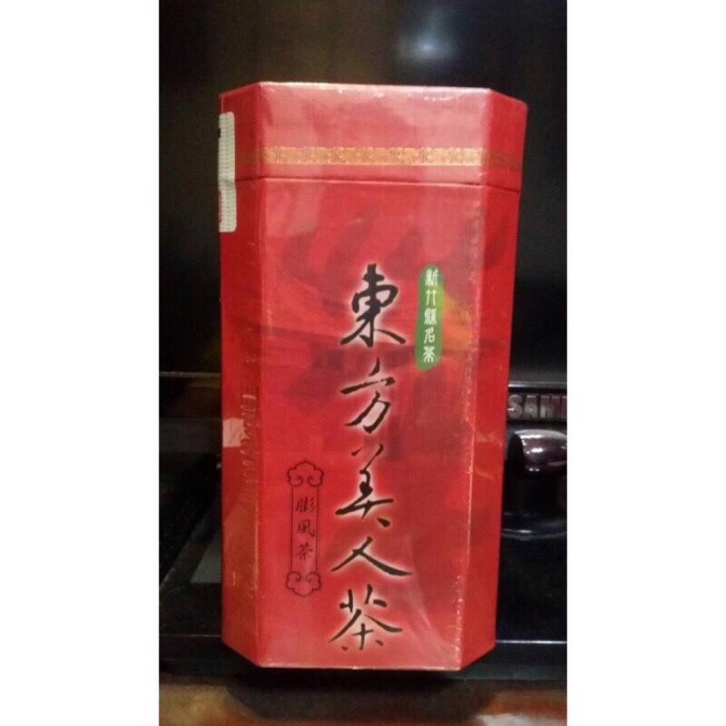 民國94年 新竹縣 東方美人茶 優良比賽茶 三花