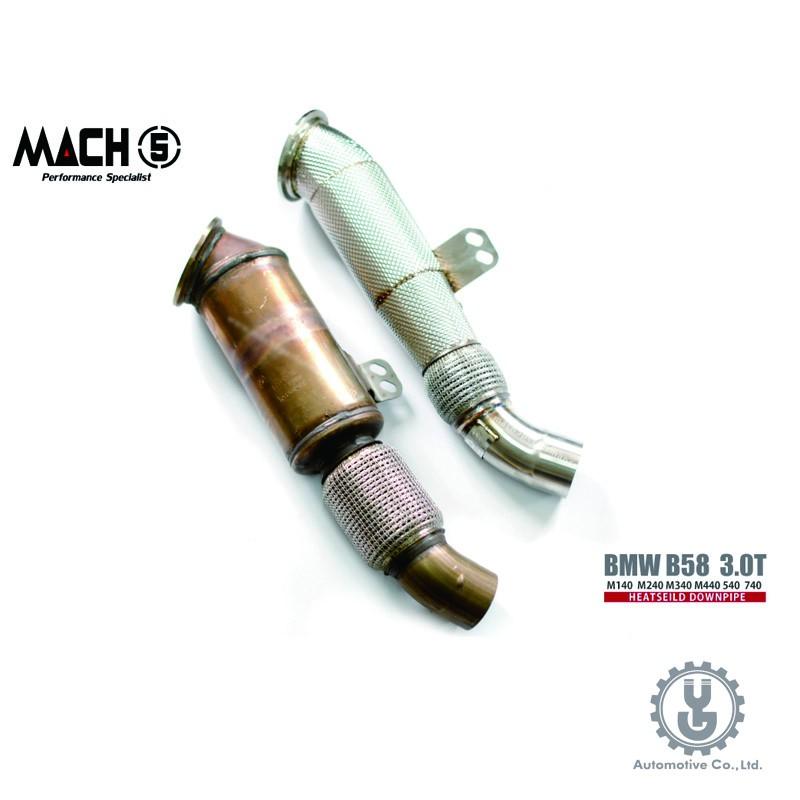 MACH5 高流量帶三元催化頭段 當派 排氣管 BMW G30 540i B58 底盤系統【YGAUTO】