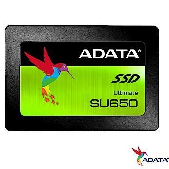 ADATA 威剛 SU650 120GB 240GB 240G 480GB 480G 960GB 960G SSD