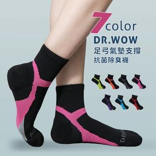 【現貨】MIT台灣製DR.WOW 足弓氣墊支撐除臭機能襪-女款 DR5700 臺中市
