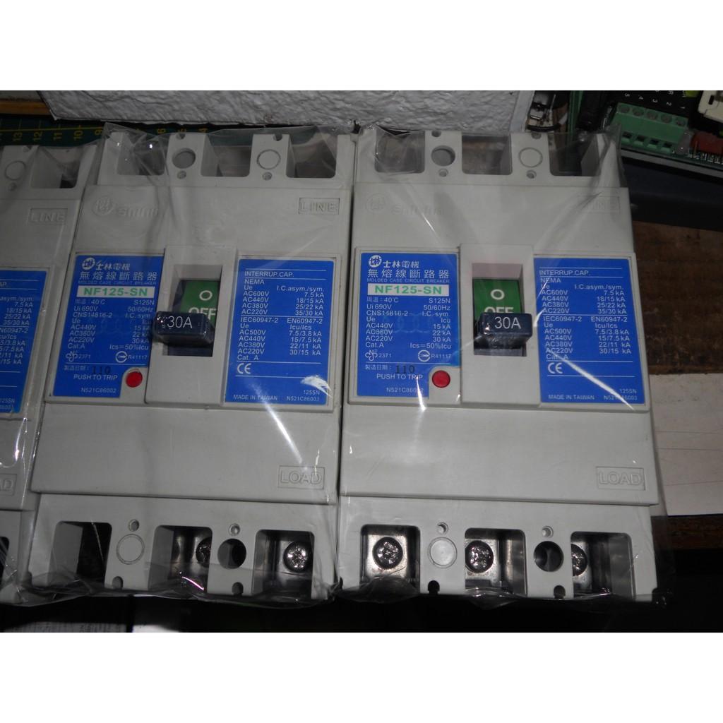士林電機 NF125-HN NF125-HT無熔絲開關 3P 20A~100A 斷路器NF125-SN