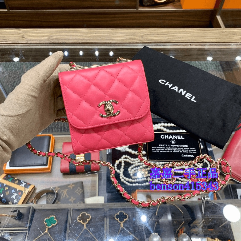 【嘉嘉二手正品】CHANEL香奈兒 Trendy cc mini粉紅色 菱格羊皮 鏈條包 翻蓋包 斜挎包 A81633