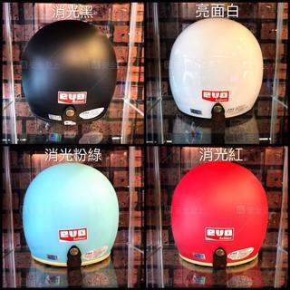 【中山安全帽】 EVO 308 XS 超小頭圍 小帽體 女版 騎士帽 安全帽 台灣製造 3/ 4 復古帽 半罩安全帽 彰化縣