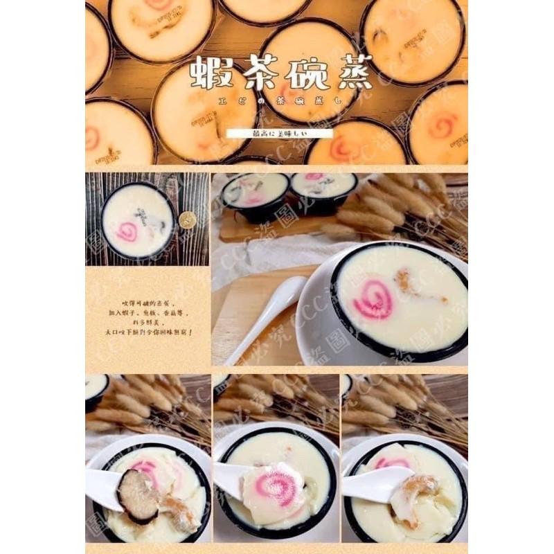 滑嫩可口的爭鮮蝦茶碗蒸