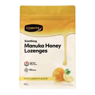 🇳🇿紐西蘭代購🇳🇿Comvita 康維他 蜂膠潤喉糖 500g大包裝  檸檬蜂蜜口味 臺南市