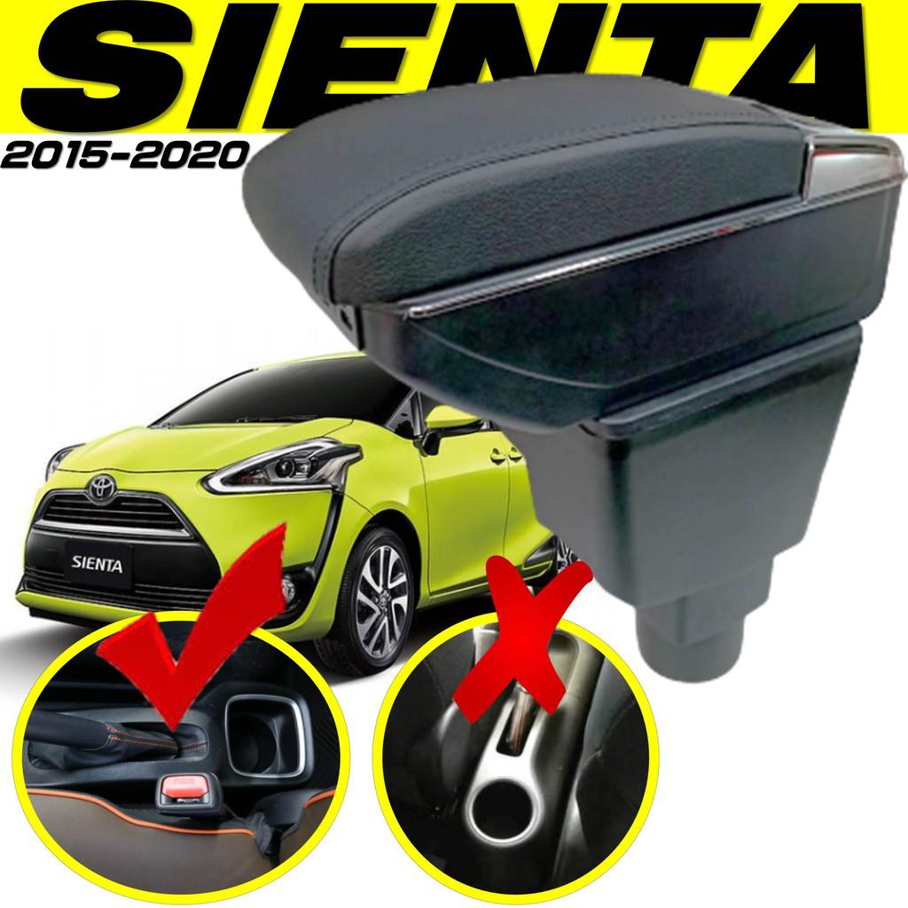 【】TOYOTA SIENTA 雙層升高款 中央扶手 扶手箱 車用扶手 置物 置杯架 車用置物 扶手 中央扶手箱