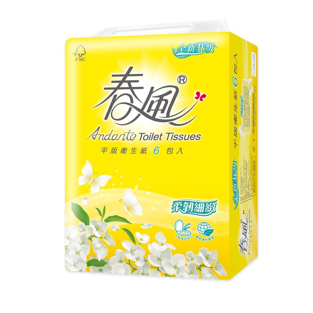 春風衛生紙平版300張*6包*6串/箱