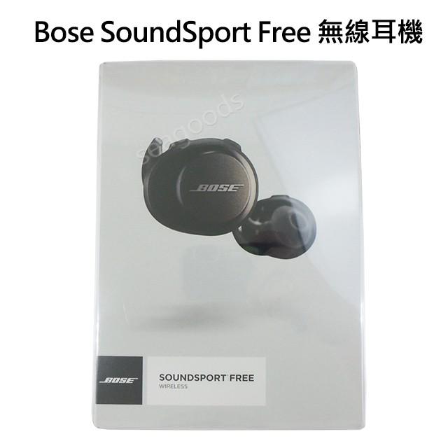 【現貨王】Bose SoundSport Free 黑色 無線耳機 全新 正品 藍芽耳機 Costco 好市多