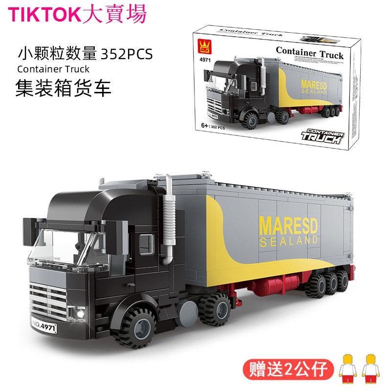 ▥LEGO樂高城市組黃色運輸箱式積木玩具黃色大卡車汽車3221男孩拼裝