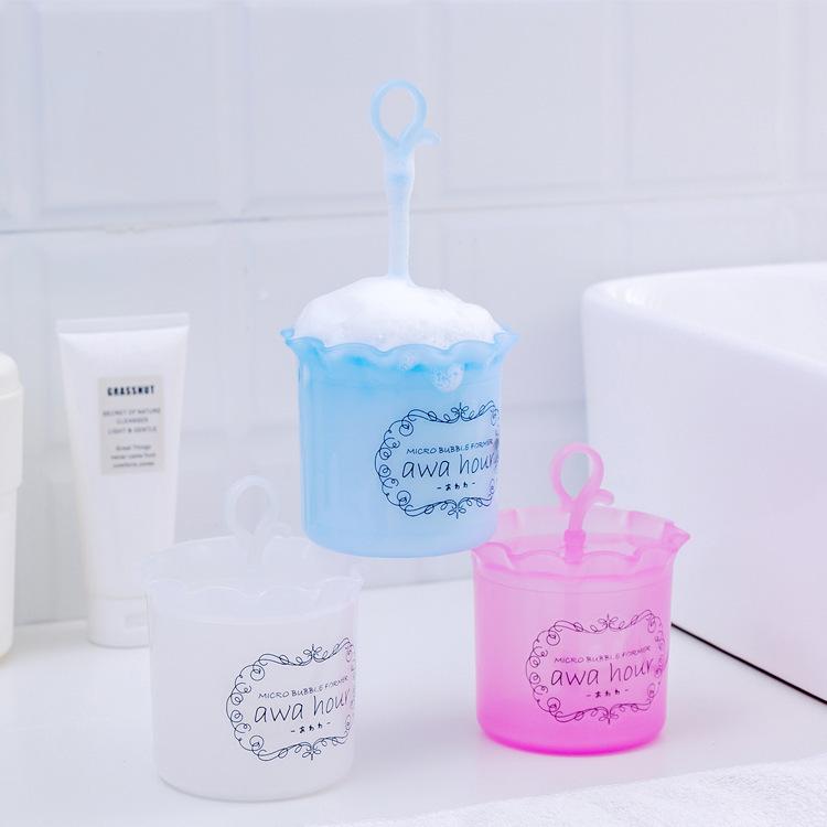 浴室置物架 收納架 無痕肥皂架 肥皂盒 置物架 收納架起泡網洗面奶打泡器潔面洗臉發泡氣泡袋打泡起泡杯