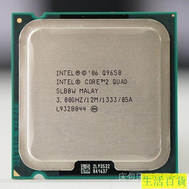 [電子百貨]英特爾四核 Q9650 Q9550 Q9300 Q9400 Q9450 Q9500臺式機775針CPU