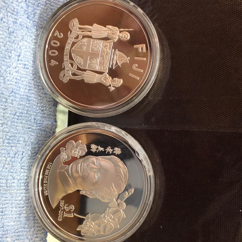 蔣宋美齡 銀幣 2004 一盎司 斐濟