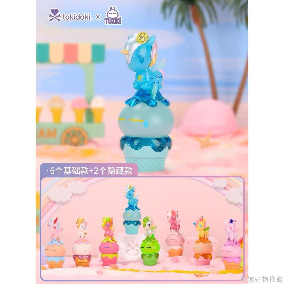【正版】tokidoki 兔斯基合作款淇淋系列盲盒 可愛盒抽公仔手辦娃娃 擺件 淘奇多奇獨角獸冰#666