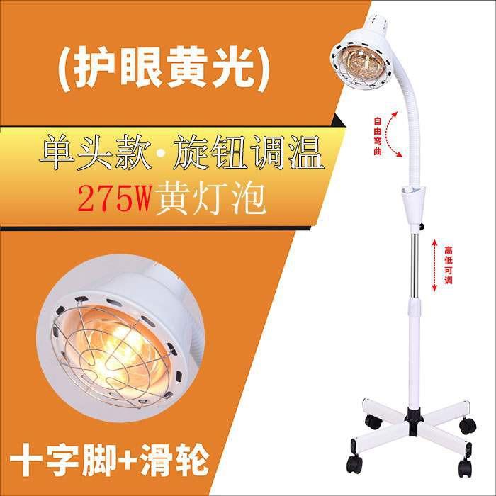 熱銷#*紅外線理療燈美容院雙頭烤燈家用儀理療神電烤燈遠紅外線燈