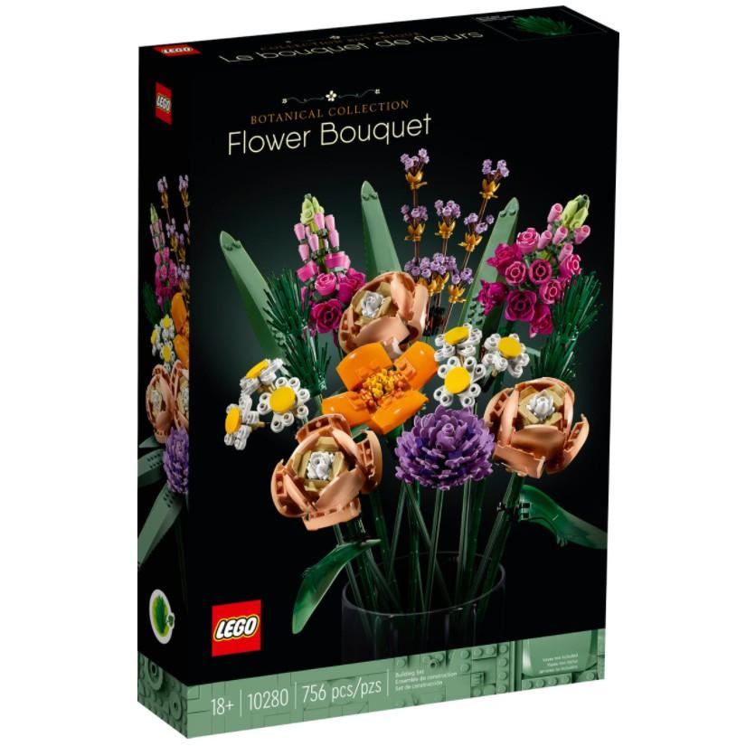 全新現貨 樂高 創意系列 10280 花束 LEGO Flower Bouquet 10281 40460 40461
