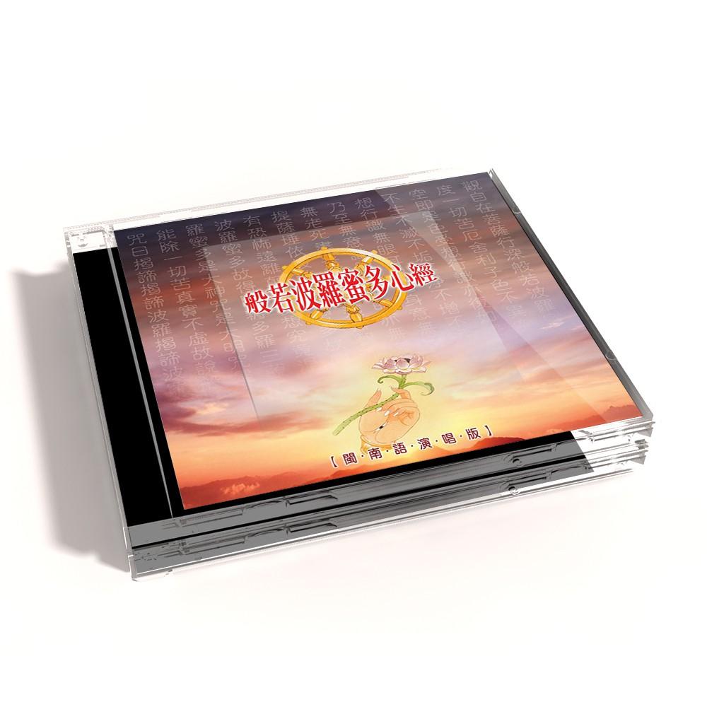 【新韻傳音】般若波羅蜜多心經 CD MSPCD-44035