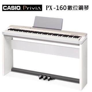 全新原廠公司貨 現貨免運 Casio PX160 卡西歐 標準88鍵 電鋼琴 數位鋼琴 聊聊詢問送超值好禮 台中市