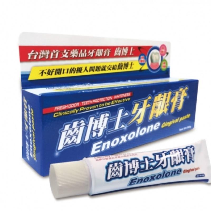 齒博士牙齦膏(甘草次酸)