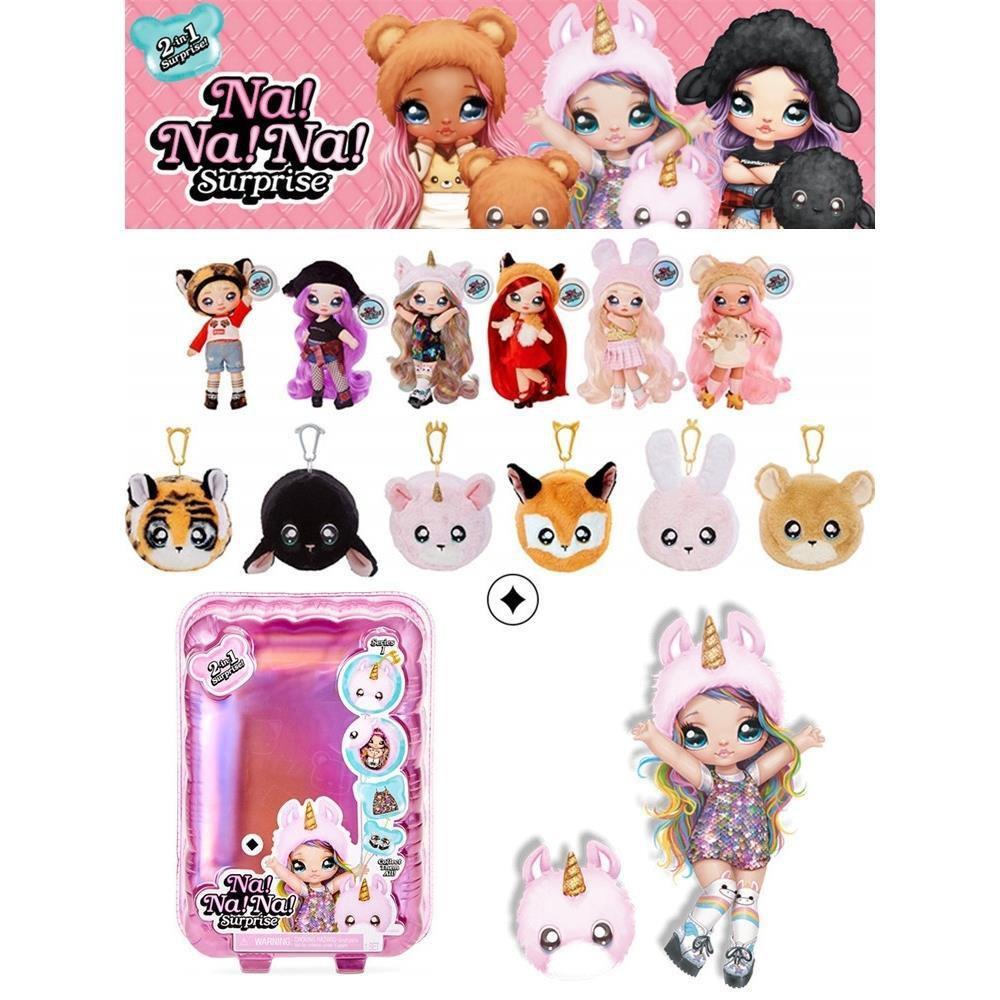 TjOT 0611娜娜nanana驚喜娃娃lol盲盒正品泡泡瑪特芭比衣服公主盲盒玩具