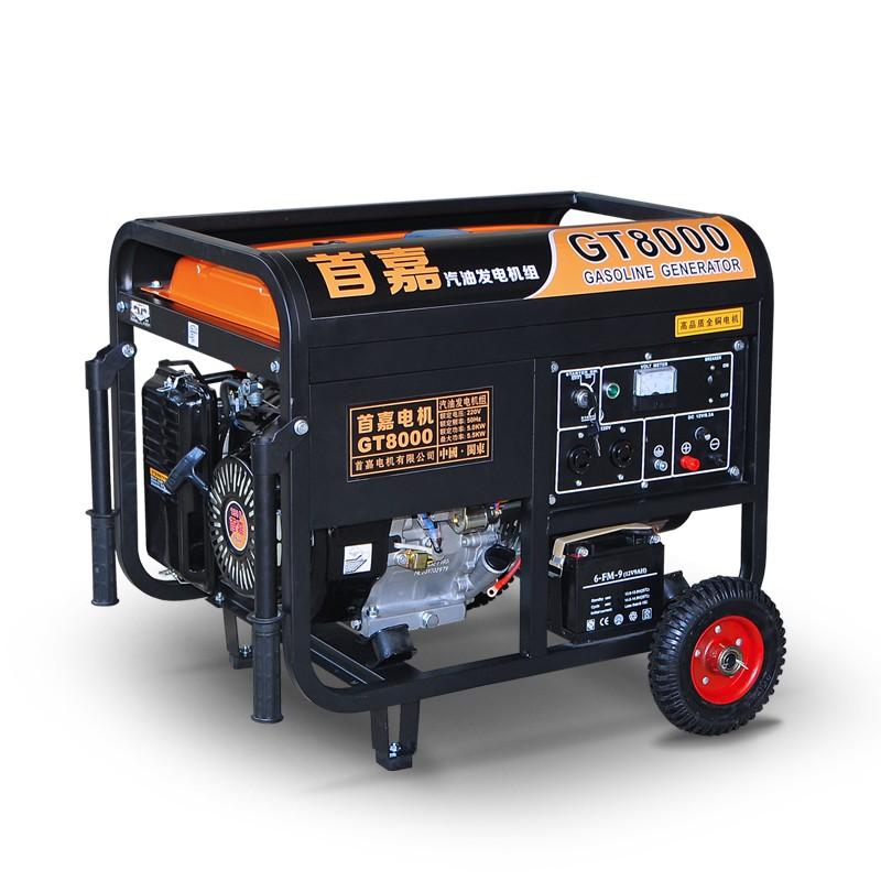 【原廠保固】5KW/6kw/8千瓦小型110v汽油發電機家用單相220v工業10KW三相380V