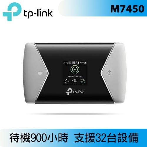 TP-LINK M7450(EU) 300Mbps 進階版4G LTE行動Wi-Fi分享器
