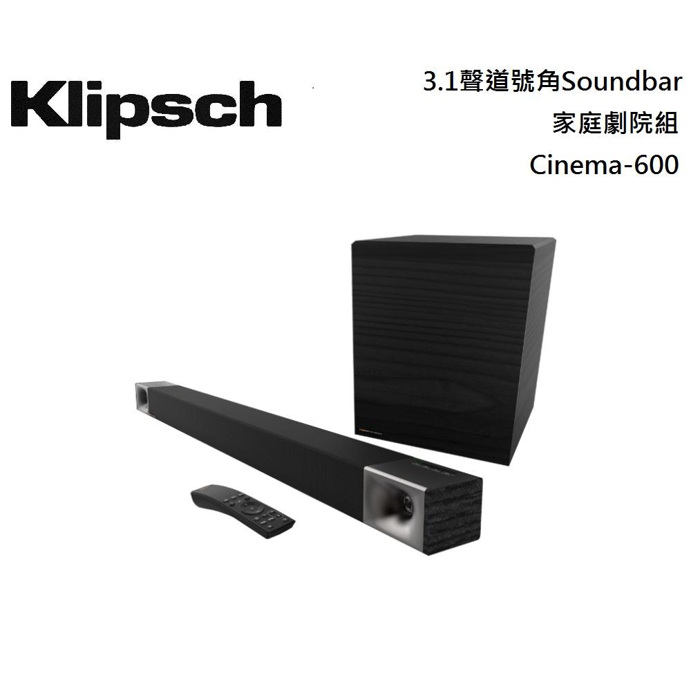 Klipsch 古力奇 家庭劇院組 Cinema-600 公司貨 3.1聲道號角Soundbar 公司貨【聊聊再折】