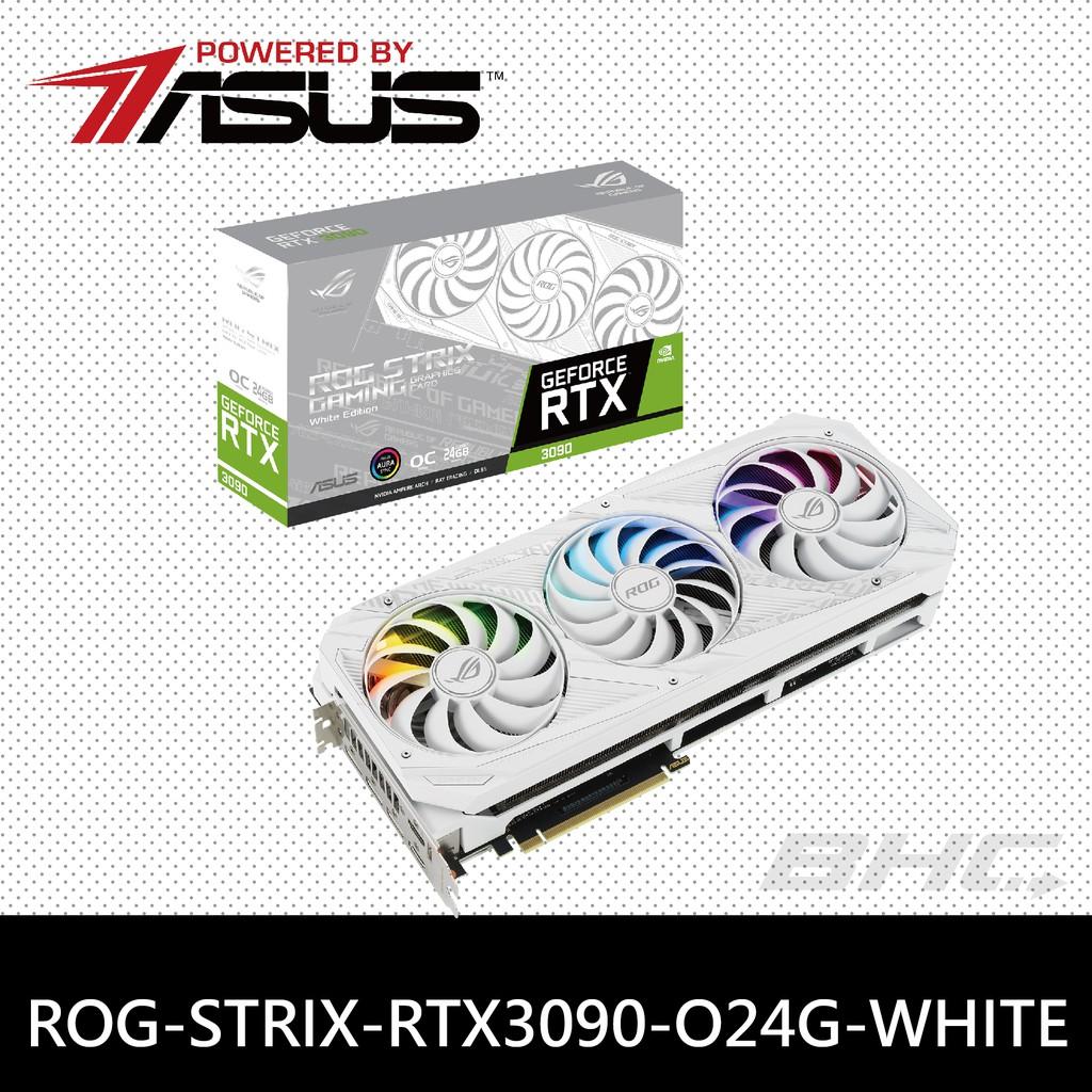 華碩 STRIX-RTX3090-O24G-WHITE 顯示卡