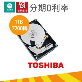 東芝 Toshiba【一般級硬碟系列】1TB 2TB 4TB 3.5吋傳統硬碟 三年保固 高雄市