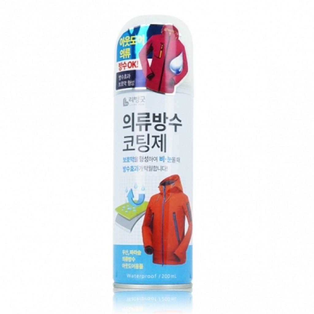 韓國LIVING GOOD-衣物防水噴霧(200ml)《喬大海鮮屋》