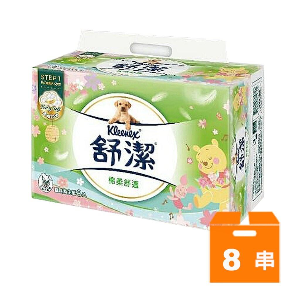 舒潔 棉柔舒適抽取式衛生紙(卡通版)(90抽x8包)x8串/箱 【康鄰超市】