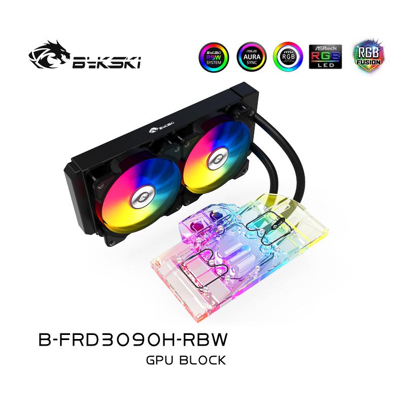 Bykski B-FRD3090H RTX3090顯卡一體式水冷散熱器 3080分體套裝