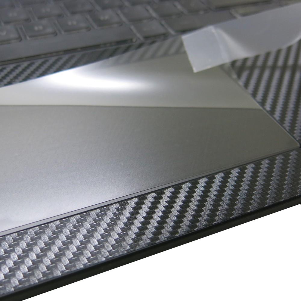 【Ezstick】ASUS ROG Strix G17 g713 G713QE TOUCH PAD 觸控板 保護貼