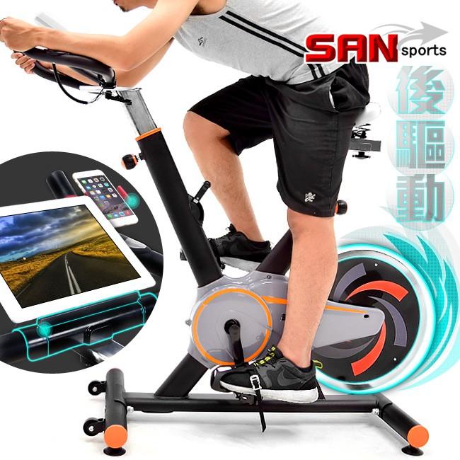 美式後驅動13KG飛輪健身車.13公斤飛輪車美腿機室內腳踏車自行車公路車C175-611