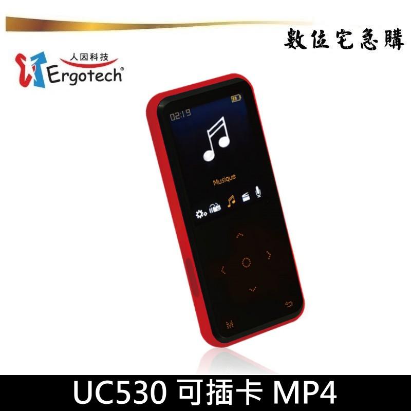 Ergotech 人因 UC530 行動鈦郎 8G 隨身聽 MP4 可插卡 MP3 錄音 FM [附絨布套]